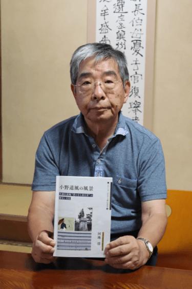 2020年11月「~書のまち春日井~魅力伝える」